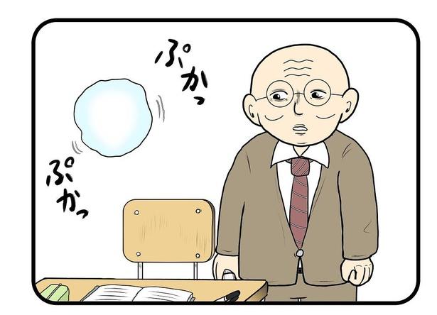 「鼻ちょうちん」4/4