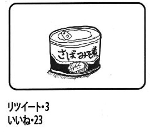 「宇宙」4/4