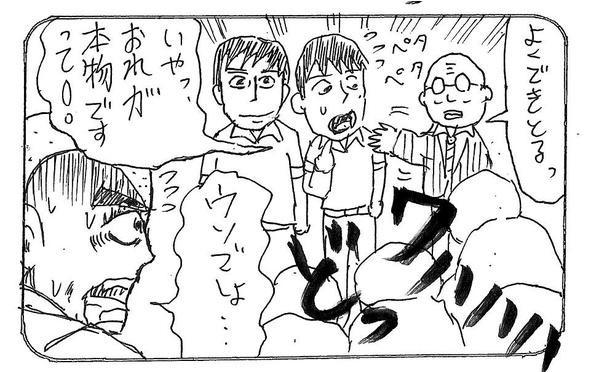 「自由研究」3/4