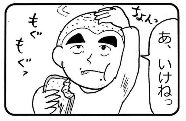 「気軽に死んで気軽に生き返る奴」4/4