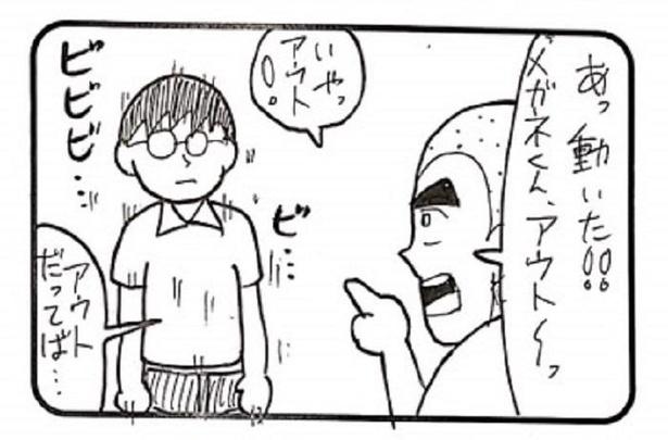 「だるまさんがころんだ」2/4