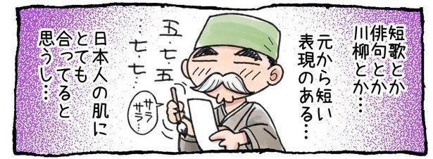 「ツイッターは便所の落書き…」03