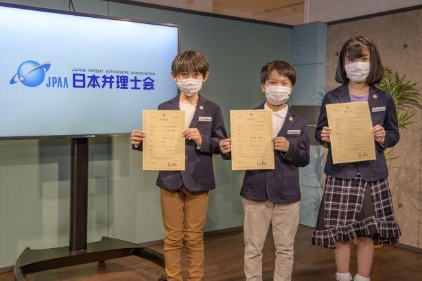 新パビリオン「特許事務所」を体験した子供たち