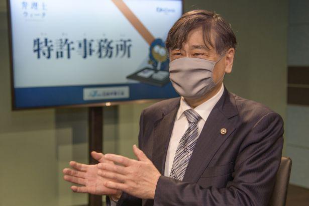 日本弁理士会 会長の清水善廣氏