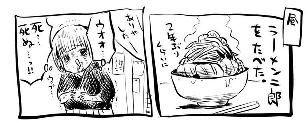 「ラーメン二郎にいったよ」1
