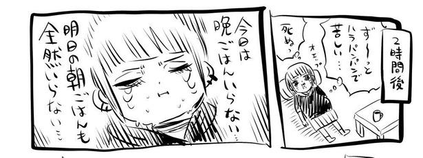 「ラーメン二郎にいったよ」2