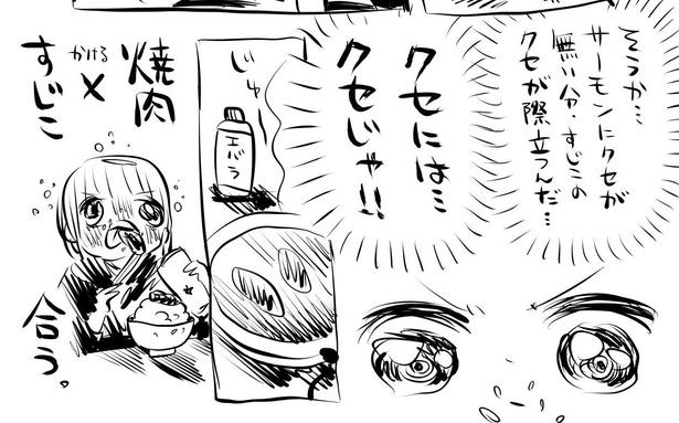 「すじこに合う食材」3