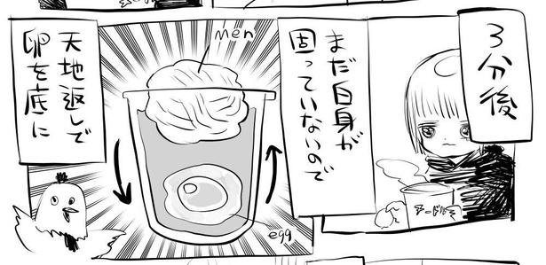 「カップラーメンに卵を入れよう」2