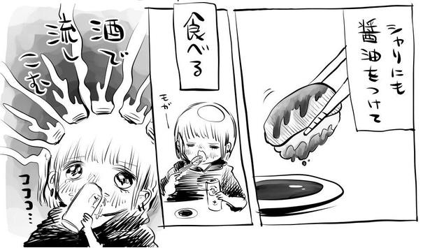 「パック寿司の食べ方」3