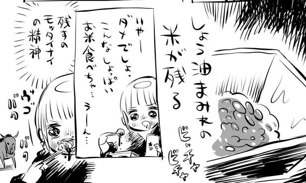 「海鮮丼、しょう油多めにかけがち」3