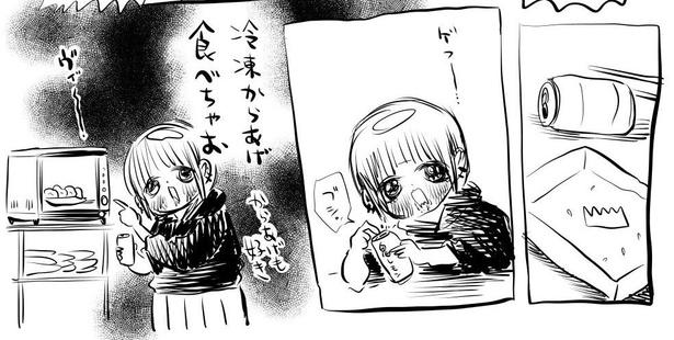 「晩酌寿司ダイエットです」3
