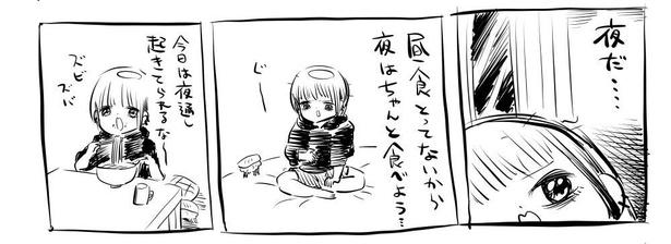 「連休は大体こうなる」2