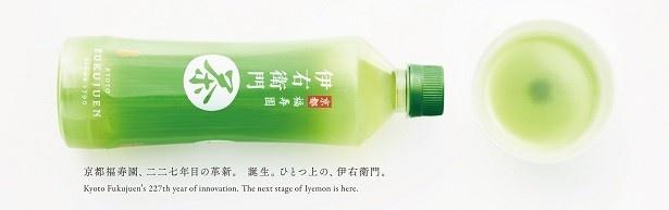 「京都福寿園227年目の革新。ひとつ上の、伊右衛門。」