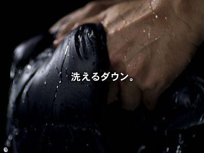 水嶋ヒロさん新CM画像