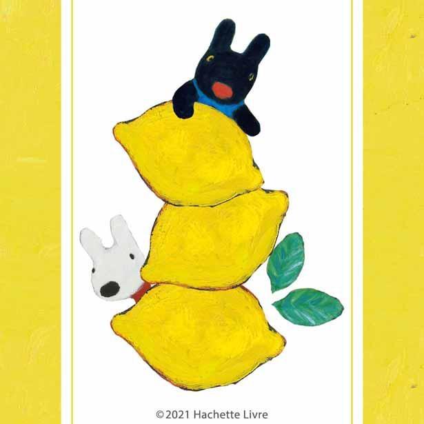 スタンプラリーのメイン画像。レモンから顔を覗かせるリサとガスパールがキュート!