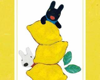 尾道せとだレモン公式アンバサダー・リサとガスパールの限定グッズも!西宮阪急でレモンイベントが開催