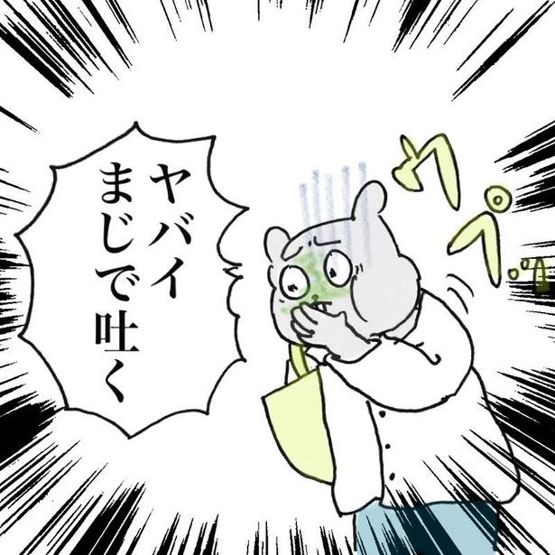 「ネズミのアミちゃん」第4話(6/9)