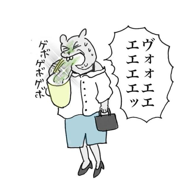 「ネズミのアミちゃん」第4話(7/9)