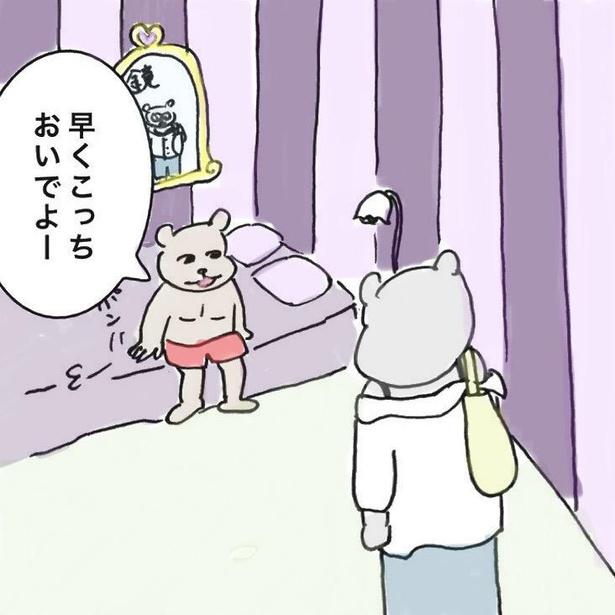 「ネズミのアミちゃん」第5話(2/9)