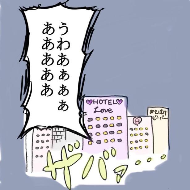 「ネズミのアミちゃん」第5話(5/9)