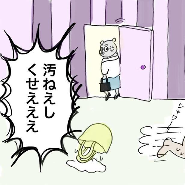 「ネズミのアミちゃん」第5話(6/9)
