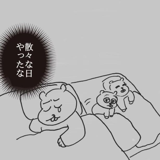 「ネズミのアミちゃん」第5話(8/9)