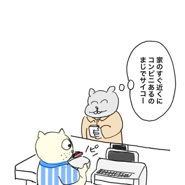 「ネズミのアミちゃん」第24話(6/9)