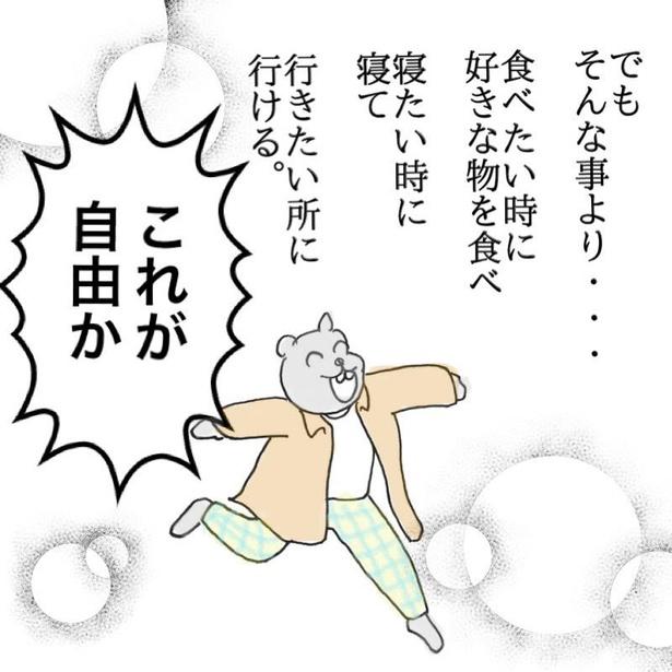 「ネズミのアミちゃん」第24話(9/9)