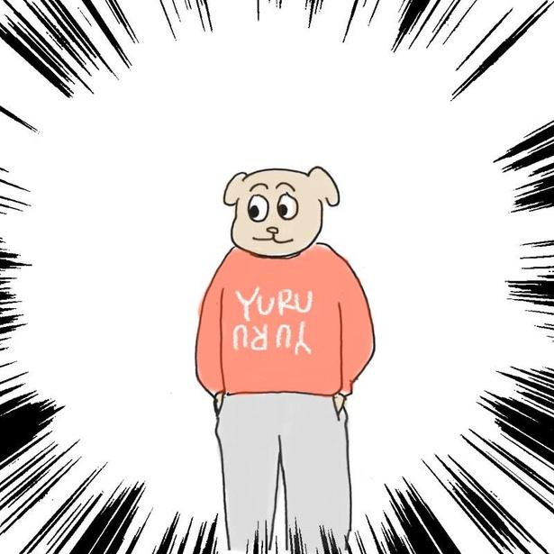 「ネズミのアミちゃん」第31話(8/10)