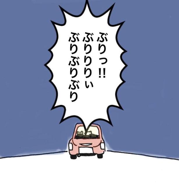 「ネズミのアミちゃん」第33話(3/9)