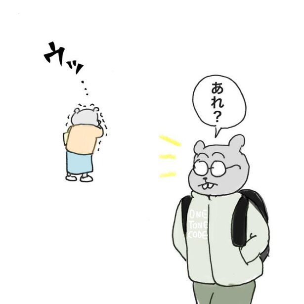 「ネズミのアミちゃん」第33話(8/9)