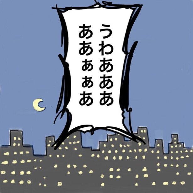 「ネズミのアミちゃん」第34話(7/9)