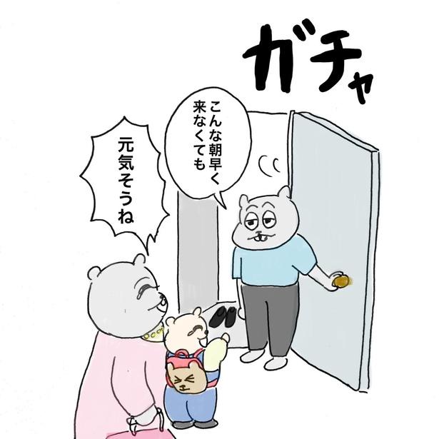 「ネズミのアミちゃん」第45話(2/9)