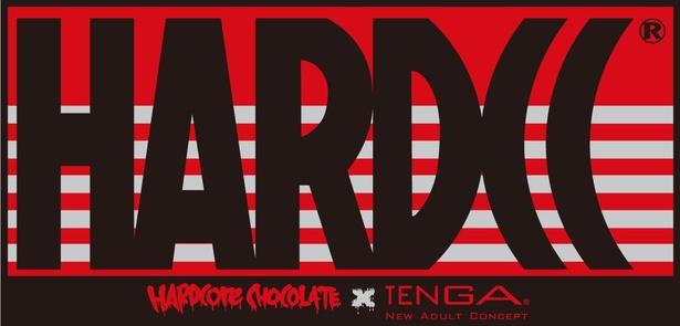 アパレルブランド「ハードコアチョコレート」は、ロゴがTENGAデザインに!
