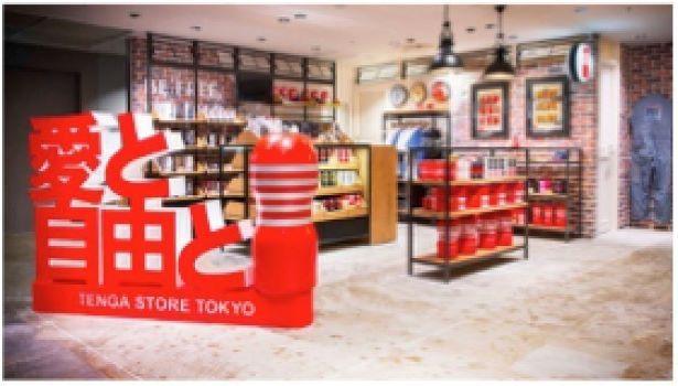 阪急メンズ東京内「TENGA STORE TOKYO」。ファッションを楽しむようにTENGAを選んでみて