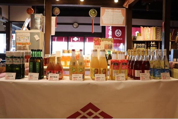【写真】ゆず梅酒やレモネード梅酒など、変わった梅酒も並んでいる