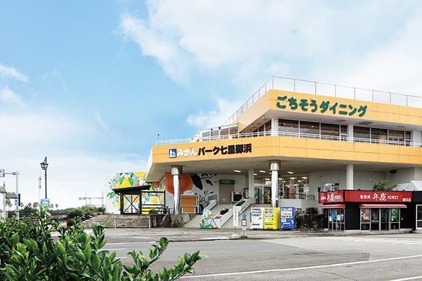 「道の駅 パーク七里御浜」には、特産のミカンで作るジュース工場が敷地内に
