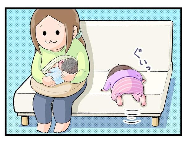 「ソファーで授乳中、背中側で割り込んでキュッとされた」2