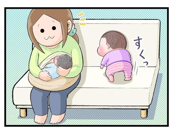 「ソファーで授乳中、背中側で割り込んでキュッとされた」3