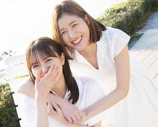 HKT48森保まどか×今田美奈「これからも一緒にいてね」