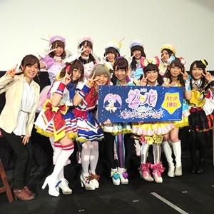 「劇場版プリパラ」舞台挨拶でi☆Ris&わーすた&紺野あさ美の12人が劇中歌披露!