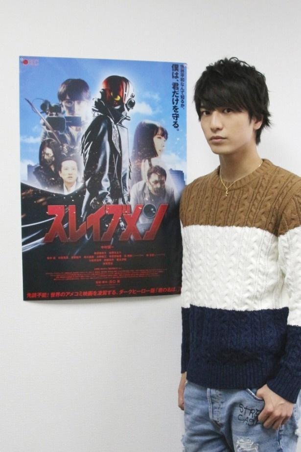 3月10日(金)より全国順次ロードショーとなる映画「スレイブメン」の主演・中村優一にインタビューを敢行!