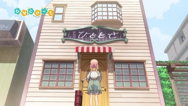 春アニメ「ひなこのーと」は4月7日より放送開始!PV第2弾も公開スタート