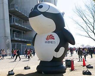 今回の試合が開催された豊田スタジアム全景。観戦のしやすさなど、実は国内屈指のスタジアムだ!