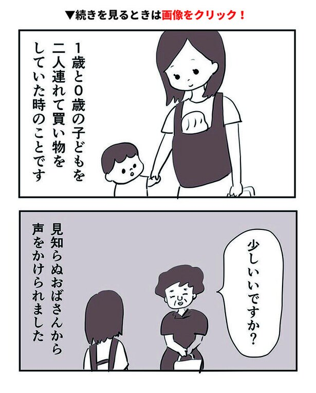 怪しい親子教室/1