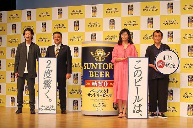 「パーフェクトサントリービール」説明会&新CM発表会が開催された