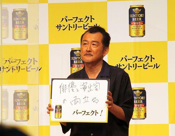 撮影前日に女児が誕生した吉田。「松嶋さんが直筆の『おめでとうございました』というメッセージをくださって。家宝にしようと思いました」