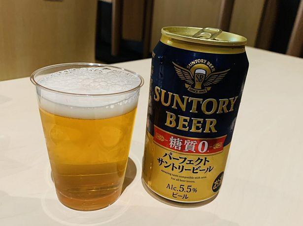 「パーフェクトサントリービール」は4月13日(火)から全国で新発売