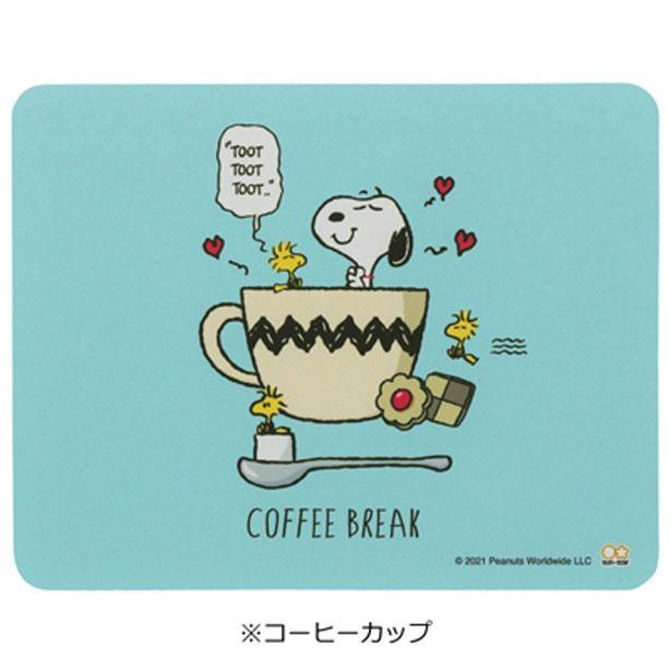 淡いブルーがかわいい「コーヒーカップ」