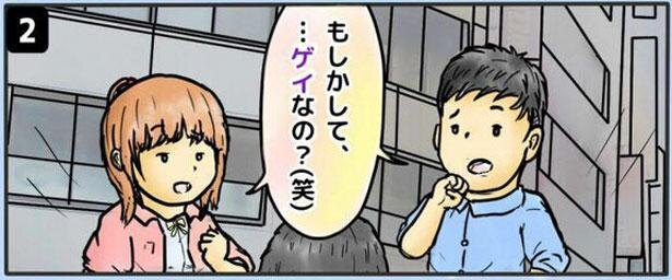 「クローゼット・レターズ」2